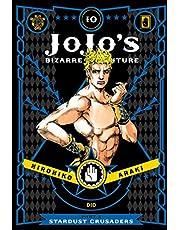 Jojo's Bizarre Adventure Part 3 Stardust Crusaders 10: Volume 10