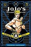 JoJo's Bizarre Adventure: Part 3--Stardust...