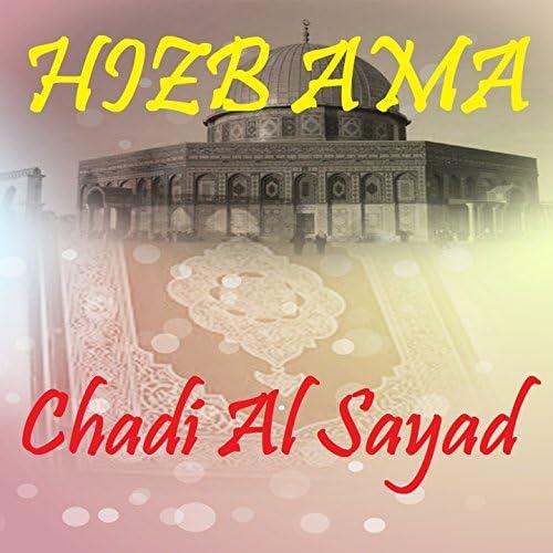 Chadi Al Sayad