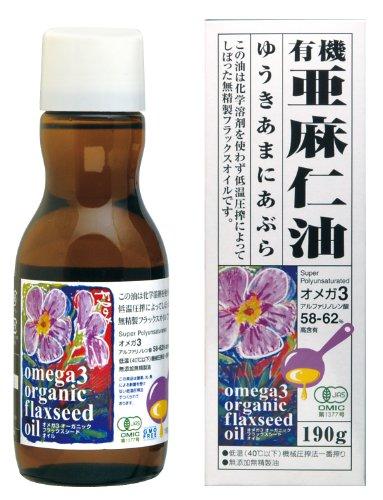 オーガニックフラックスシードオイル(有機亜麻仁油)