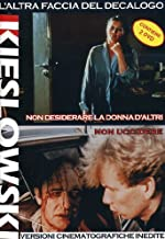 Non Desiderare La Donna D'Altri / Non Uccidere (2 Dvd) [Italian Edition]