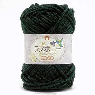 秋冬毛糸 ハマナカ ラブボニー 130/JAN4977444687806