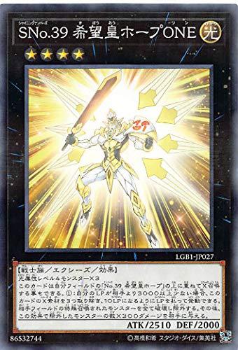 遊戯王 LGB1-JP027 SNo.39 希望皇ホープONE (日本語版 ノーマルパラレル) LEGENDARY GOLD BOX