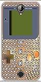 ONOZO Soft TPU Gel Case for Acer Liquid Z330 Game Boy