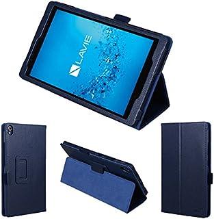 wisers 保護フィルム付 NEC LAVIE Tab S TS508/FAM PC-TS508FAM 8インチ タブレット 専用 ケース カバー [2017 年 新型] ダークブルー