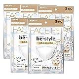 ビースタイル マスク 立体タイプ ふつうサイズ プレミアムホワイト 5枚入 ×5袋セット