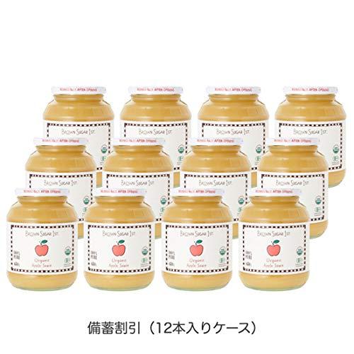 オーガニック アップルソース 瓶タイプ (有機 化学調味料無添加 砂糖不使用 100% 天然 ブラウンシュガーファースト) ×12個