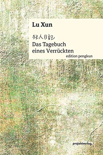 Das Tagebuch eines Verrückten (Edition pengkun)