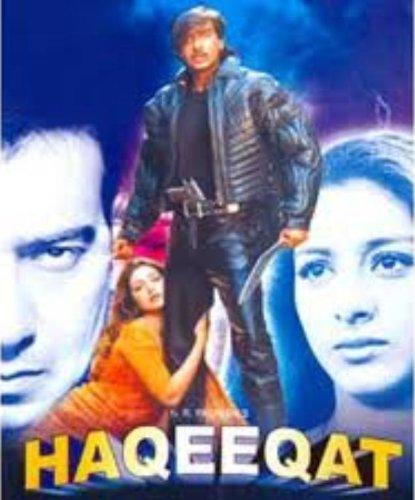 Haqeeqat (1995) (Hindi Action Film / Bollywood Movie / Indian Cinema DVD)