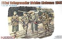■ ドラゴン 【絶版】 1/35 ドイツ 第352国民擲弾兵師団 アルデンヌ 1944