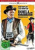Duell im Morgengrauen (FSK 12 Jahre) DVD [1958]