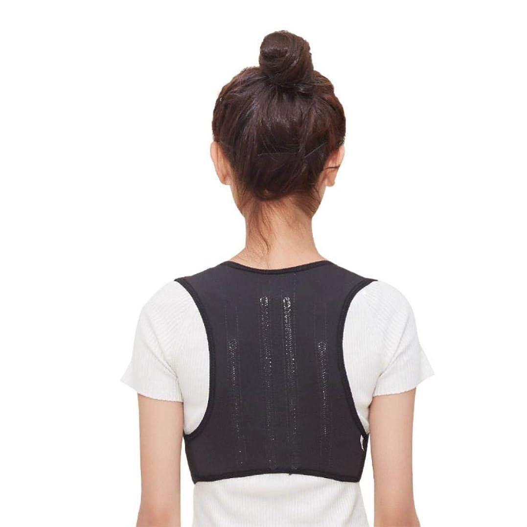 方向裸維持背中の矯正ベルト成人の見えない後弯補正ベルトの反こぶの矯正女性の薄い下着のプラスチック製の体のサポート胸の薄いセクションを集めました,S