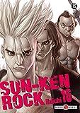 Sun-Ken Rock - Volume 16