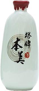 Vino de Arroz Shaoxing 500ml | La Marca Pagoda (Ben Mei) | Para Beber y Cocinar | Hecho con Sabores Deliciosos de Almendras, Vainilla y Miel | Naturales | Celadon de Long Quan | Contiene Trigo