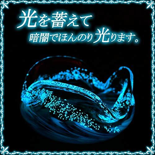 くば笠屋『琉球ガラス海蛍灰皿』