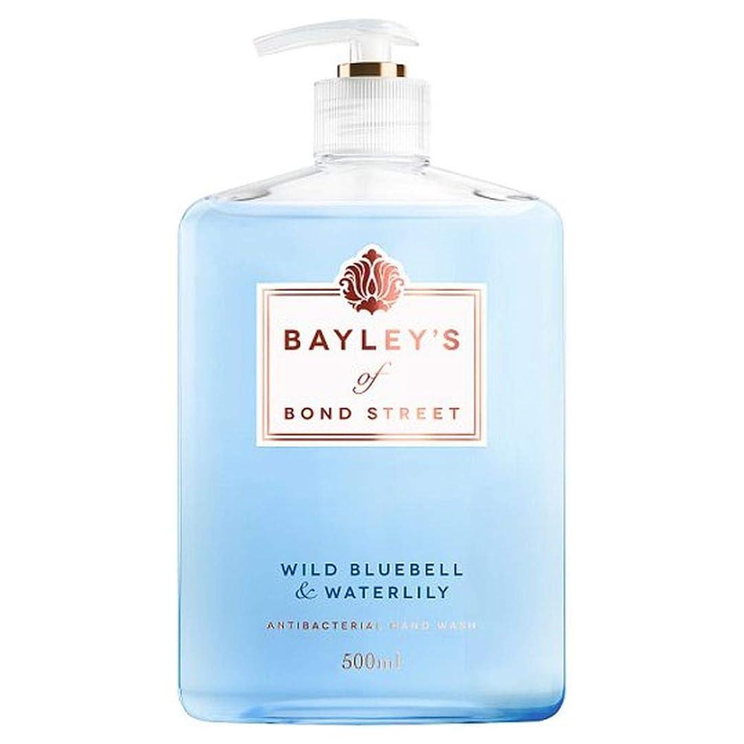 以来ロースト戸棚[Pz Cussons] ベイリーのボンドストリートブルーベルの手洗いの500ミリリットルの - Bayley's Of Bond Street Bluebell Handwash 500Ml [並行輸入品]
