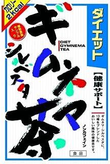 山本漢方 ダイエットギムネマシルベスタ茶 8g x 24包【2個セット】