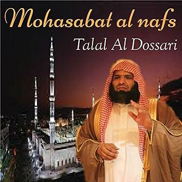 Mohasabat Al Nafs