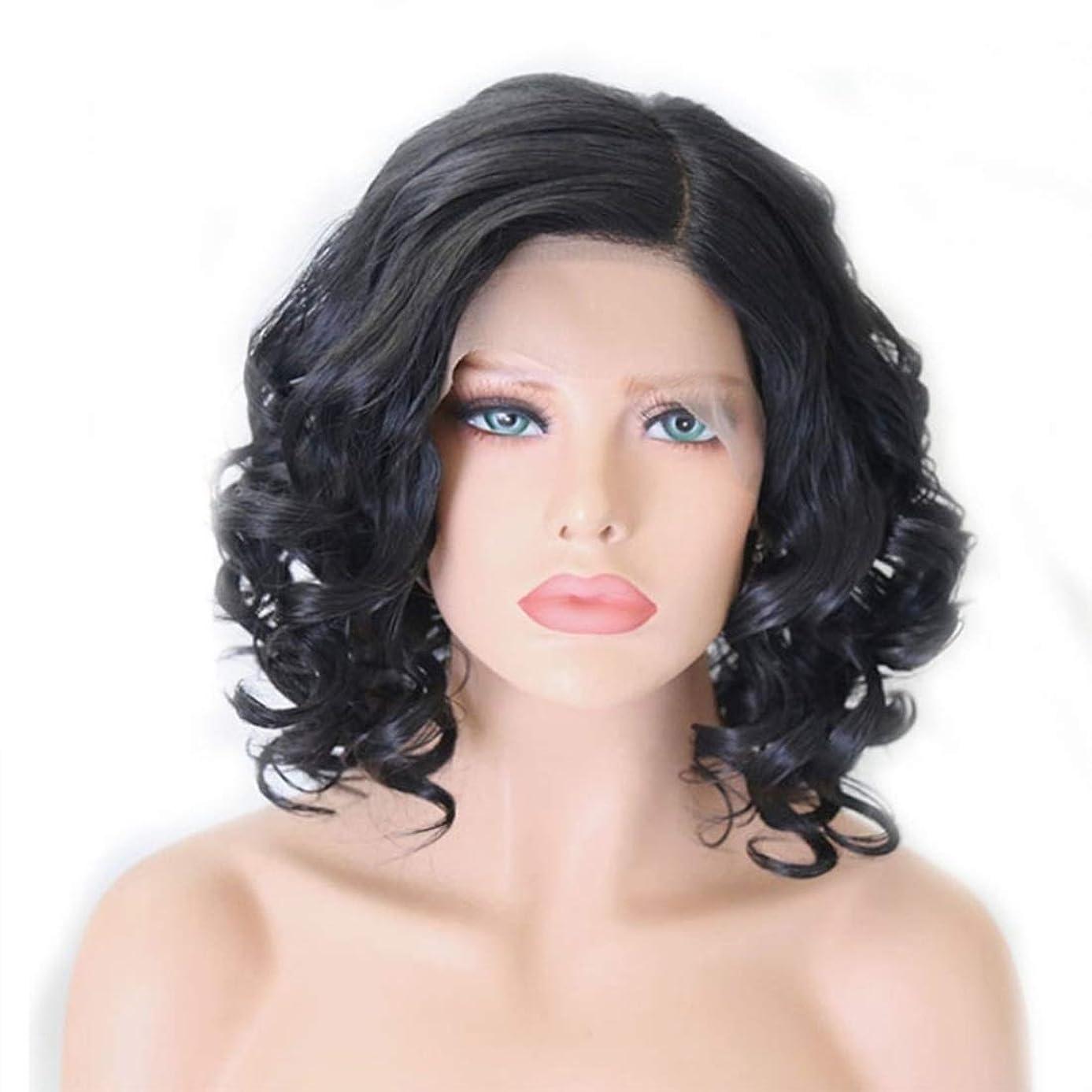 魔術師改善サーカスSummerys フロントレースかつら女性のための短い巻き毛のふわふわ高温シルクケミカルファイバーウィッグ (Color : Black, Size : 26 inches)