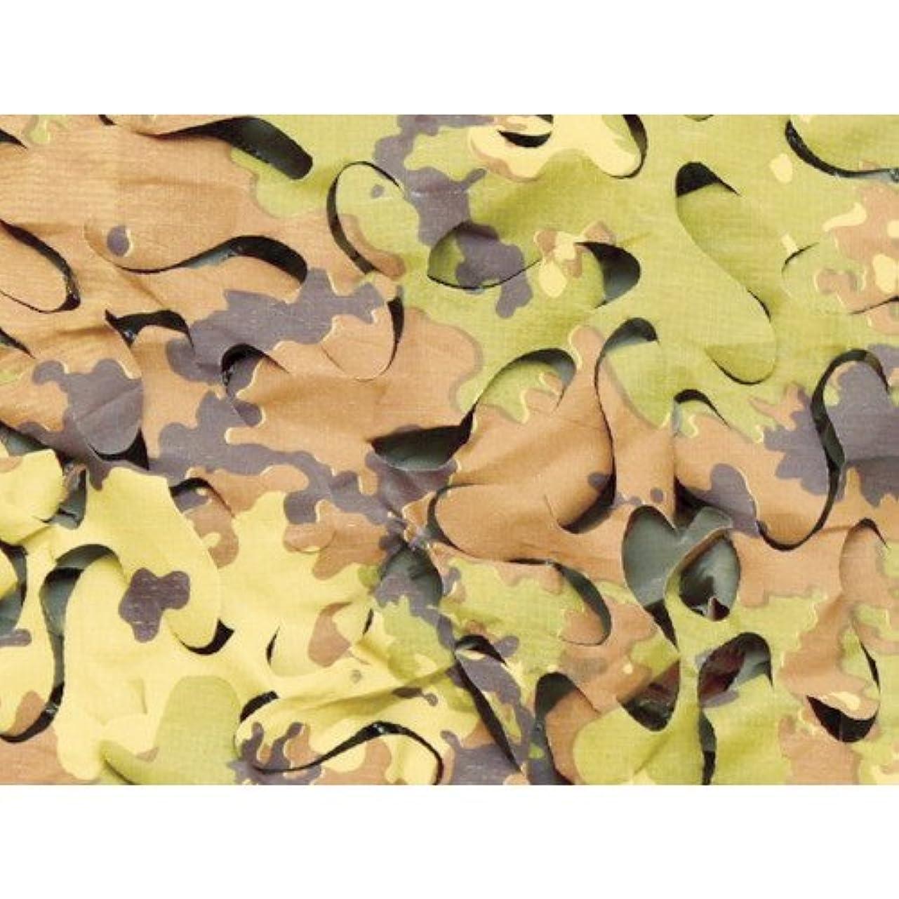 忌避剤ナプキンシェルトラスコ中山 CAMO スペシャリスト ブロードリーフXウルトラライト ユーロ 1.5mX3m BLEU03