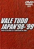 プロフェッショナル修斗 バーリトゥード・ジャパン98-99 ~98.10.25&12.17 東京ベイNKホール~ [DVD]
