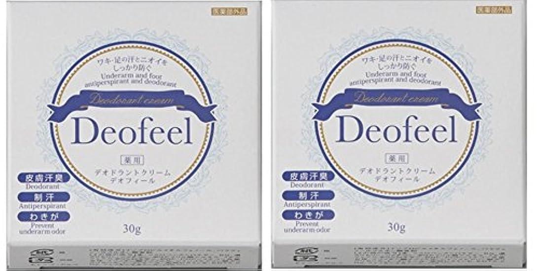持続するコンサート暖かく【NEW】薬用デオドラントクリーム デオフィール たっぷり60g(30g×2個)特別お得セット
