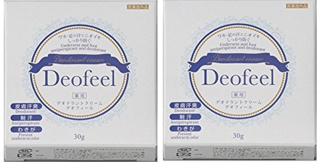 口ハイライトダルセット【NEW】薬用デオドラントクリーム デオフィール たっぷり60g(30g×2個)特別お得セット