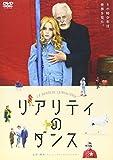 リアリティのダンス 無修正版[DVD]