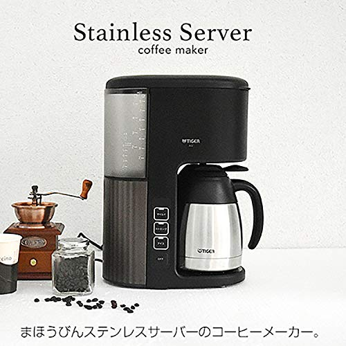 タイガー魔法瓶(TIGER)コーヒーメーカー8杯用真空ステンレスサーバーアイス機能付きカフェブラックACE-S080KQ