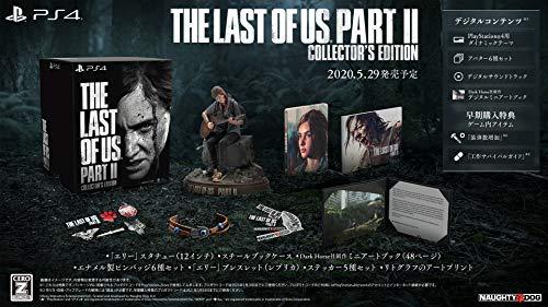 【PS4】The Last of Us Part II コレクターズエディション 【Amazon.co.jp限定】The Last of Us Part II オリジナル ギターピック(付)【CEROレーティング「Z」】