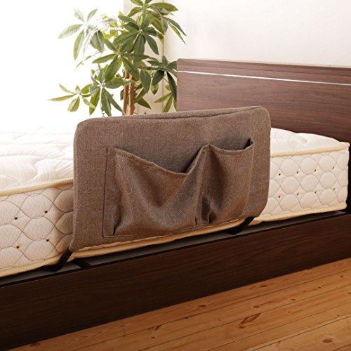 ベッドガード 収納ポケット付きベッドガード 幅58cm 高さ37.5cm ブラウン 完成品 スチール製
