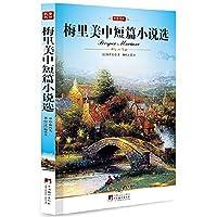 The Satan is on-line 2 (Chinese edidion) Pinyin: sa dan zai xian 2