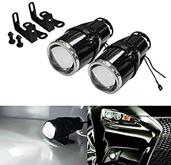 iJDMTOY 2.25-Inch Projector Fog Light Lamps Compatible With Most Car SUV Truck Bike Add-On or Retrofit DIY