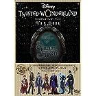 『ディズニー ツイステッドワンダーランド』 FAN BOOK