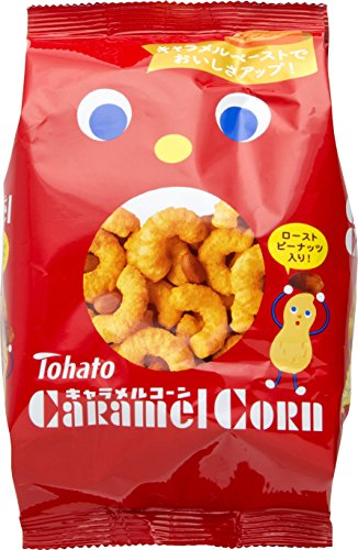 Best Price! Tohato Caramel Corn Original 2.82oz/80g