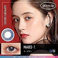 Glam up カラコン グラムアップ 1Day 10枚入り【NEW|Mars-1 マーズワン】度あり/度なし (-5.75)