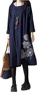 [エムエルーセ] 花柄 裾 プリント 長袖 薄手 ワンピース ゆったり 膝丈 春夏 軽量 藍色 M - 2XL レディース