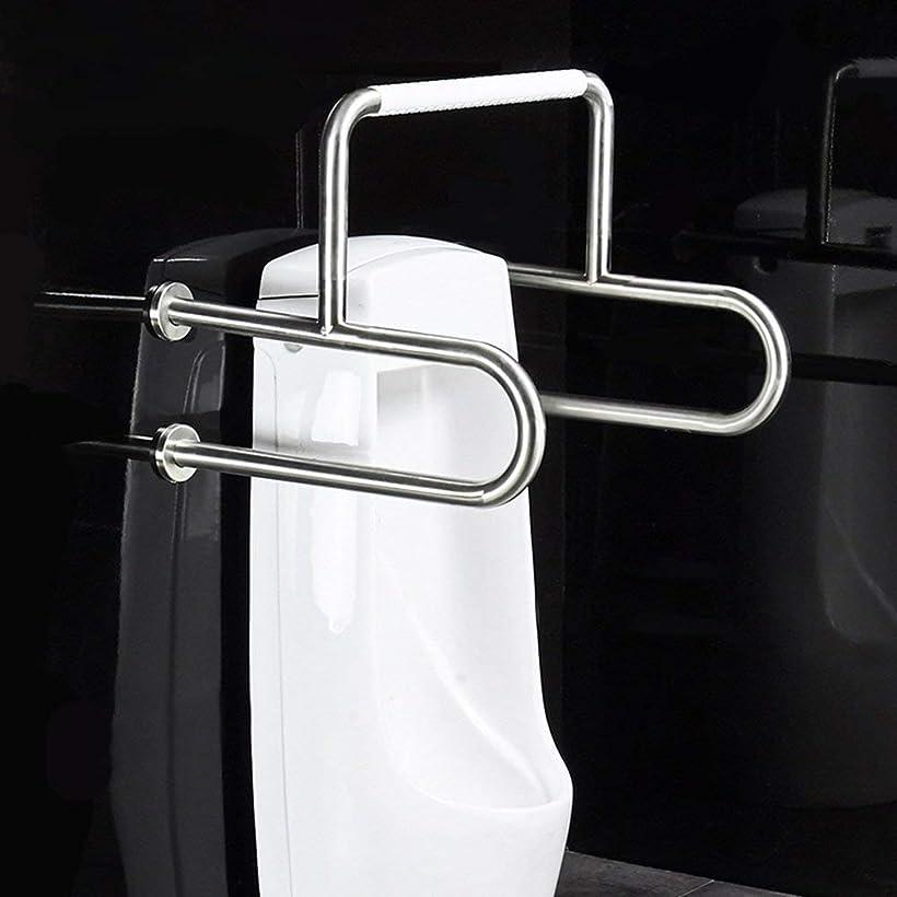 腹部モーション優しいL.TSAの浴室の手すり/ステンレス製のグラブの柵/洗面所の安全滑り止めのArmrest/高齢者の洗面器の尿瓶サポートハンドル