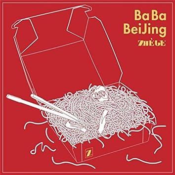 Ba Ba Beijing