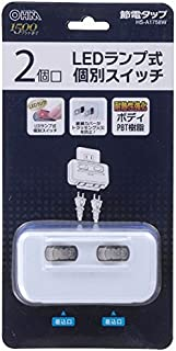 LED個別スイッチ付き 節電タップ 2個口 [HS-A1758W]