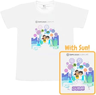 Expo 2020 Dubai Unisex Kids Color Changing In The Sun Mascot firework T-shirt, Multicoloured
