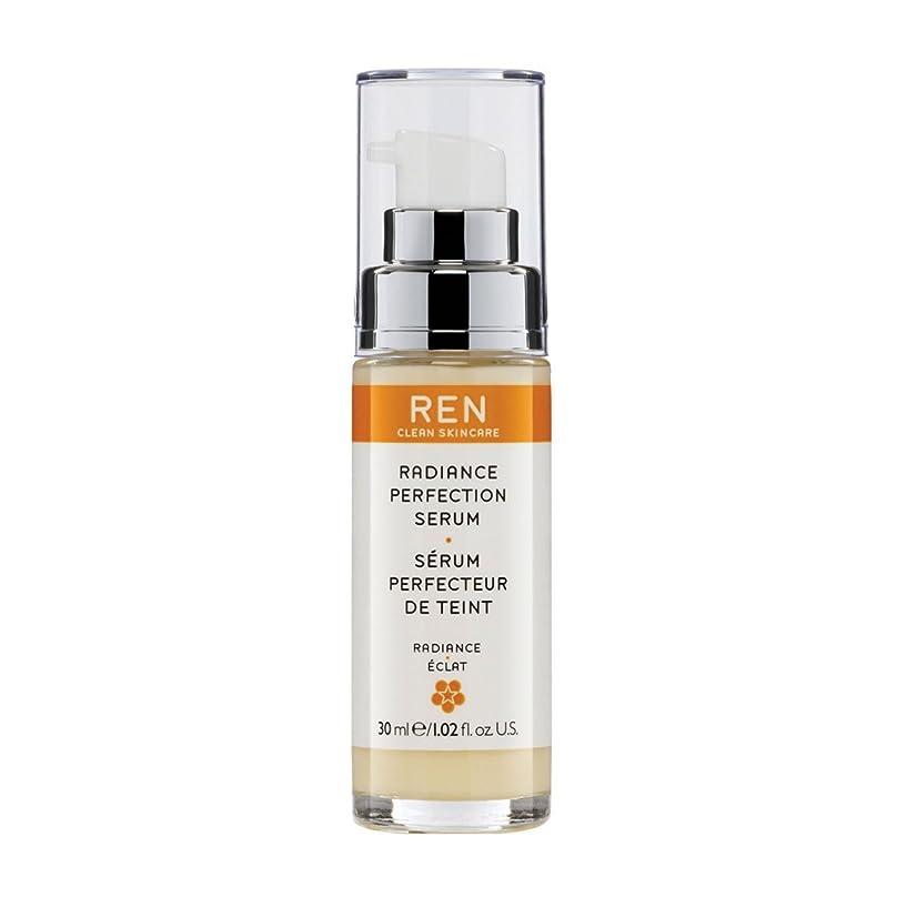 マスク喪結晶Ren Radiance Perfection Serum (並行輸入品) [並行輸入品]