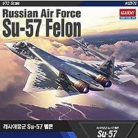 アカデミー 1/72 Russian Air Force Su-57 Felcon #12572 ACADEMY HOBBY MODEL KITS