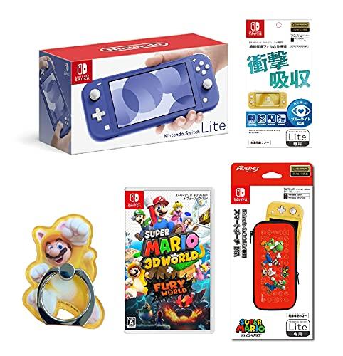 Nintendo Switch Lite ブルー+スーパーマリオ 3Dワールド + フューリーワールド -Switch(【Amazon.co.jp限定】スマホリング 同梱)+【任天堂ライセンス商品】Nintendo Switch Lite専用液晶保護フィルム 多機能+Nintendo Switch Lite専用スマートポーチEVAスーパーマリオ