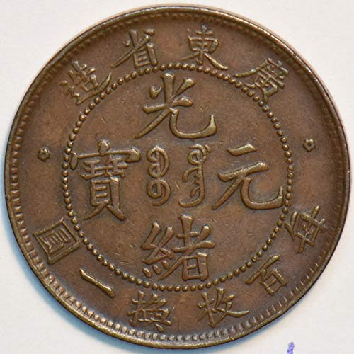 1890 CN China 1890~99 Kwangtung Prov Cent 490948 DE PO-01