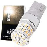 ぶーぶーマテリアル T10 LED 電球色 3000K 全8色 凄く明るい ポジションランプ 12V 無極性 定電流回路 T16互換 2個