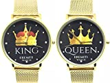 EREMITI JEWELS Orologio Watch Personalizzato Acciaio Inox Fidanzamento King And Queen Idea Regalo...