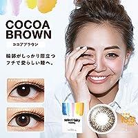 セレクトフェアリーマンスリー 1枚入 【ココアブラウン】 -5.50 【2箱セット】