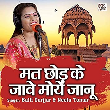 Mat Chhod Ke Jave Moye Jaanu (Hindi)