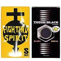 コンドーム タフブラック 12個入 + FIGHTING SPIRIT (ファイティングスピリット) コンドーム Sサイズ 12個入